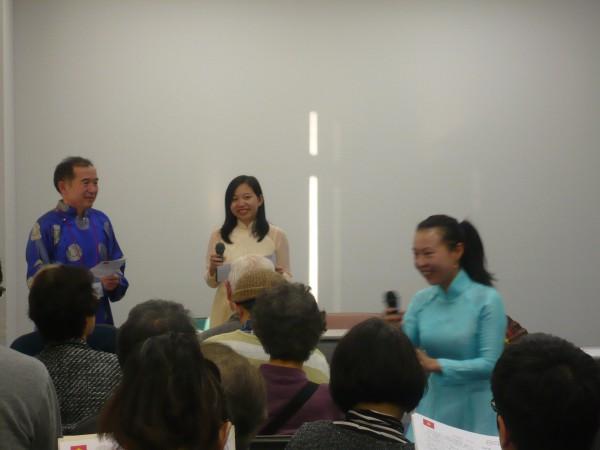 ベトナム語ミニ講座