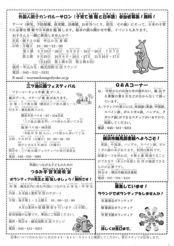 日本語 2