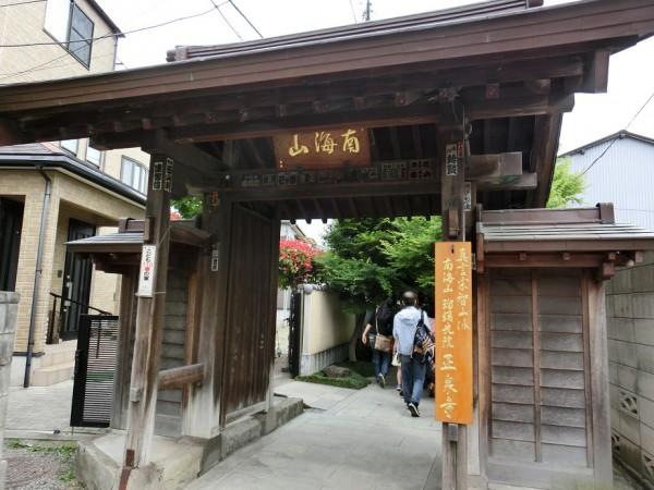 4_◆_043_正泉寺
