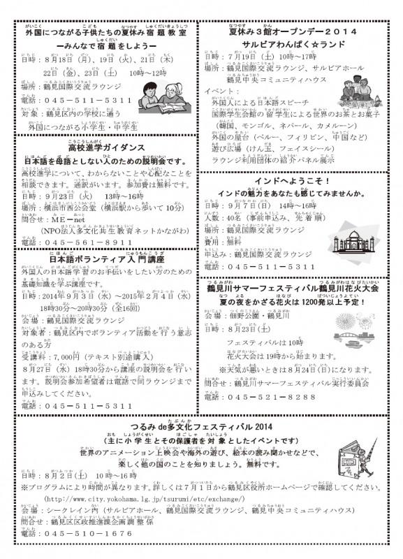 jp38-2 as Smart Object-1