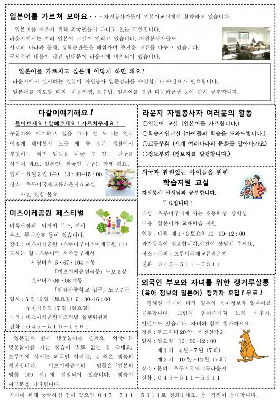 韓国語最後)2015