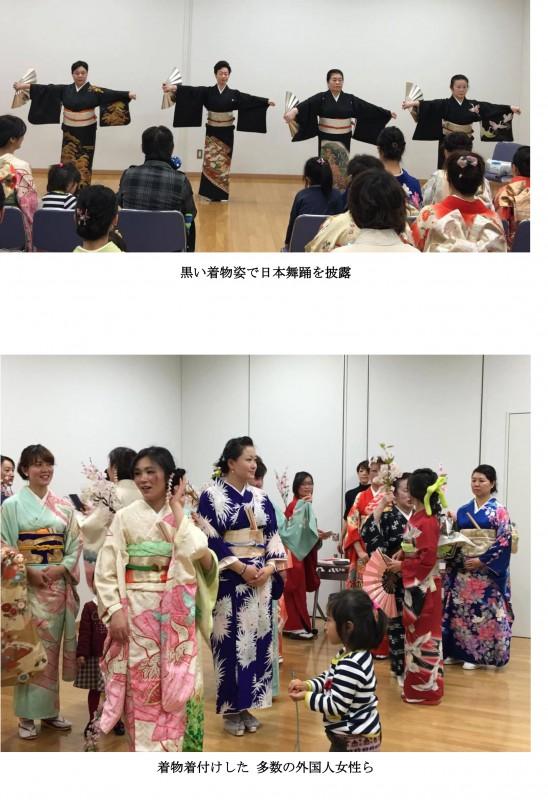 開催報告「日本の踊り」(2016.2
